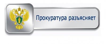 «Осторожность - гарантия сохранности денежных средств»
