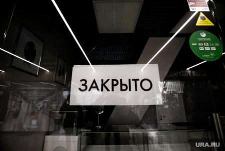Ограничения, действующие в Санкт-Петербурге